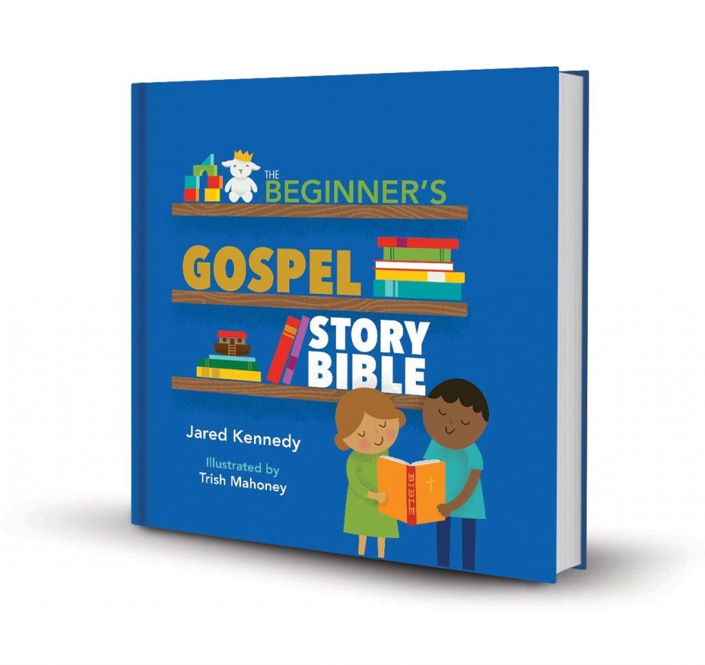 The Beginner's Gospel Story Bible cover